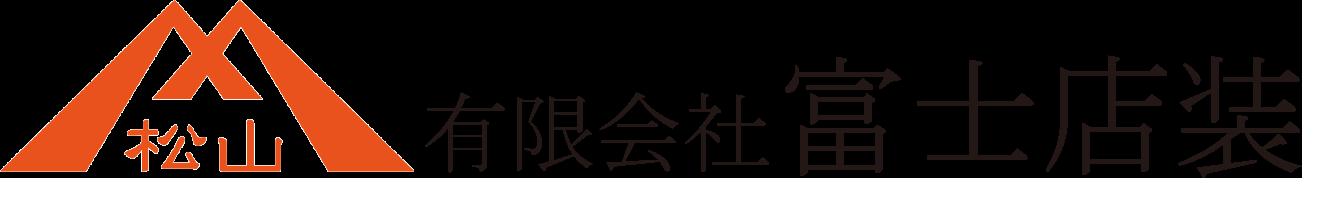 ロゴ+文字